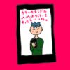Kindle Paperwhite(20171111_01)