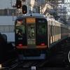 阪神9000系 9205F 【その18】