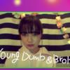 日仏ハーフ女子高生モデルMANONがKhalid「Young Dumb & Broke」をカバー