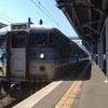 2013年8月 関東旅行記① 名古屋から東京 中央線制覇 の巻