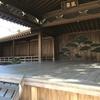 歌舞伎のことば:真似から生まれたオリジナル「松羽目」