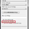 SU-30645-8エラー!USBメモリなどからPS4のシステムアップデートができないときの対処法