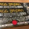 2017年JBBFオールジャパン チケットの購入方法と注目選手!