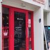 【もぐレポ】ふわふわしっとりなシフォンケーキ♪大阪・谷町六丁目のおすすめ2店舗を紹介