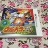 3DS「超人ウルトラベースボール アクションカードバトル」レビュー!奇跡に金を払ったと思え!