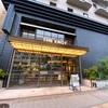 【宿泊記】HOTEL THE KNOT YOKOHAMA
