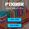 【脱出ゲームPIXBOX】最新情報で攻略して遊びまくろう!【iOS・Android・リリース・攻略・リセマラ】新作スマホゲームが配信開始!