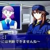 3DSでトムキャットシステムの完全新作ADV登場!「もののけ探偵 信太のあやかし事件帳」!
