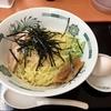 【今週のラーメン2483】 熱烈中華食堂 日高屋 日吉西口店 (横浜・日吉) 汁なしラーメン大盛