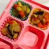 お弁当をはやく冷ましたい、豚肉野菜炒め弁当