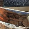 新聞紙で作る袋 VOL.2