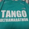 丹後100kmウルトラマラソン:2回目の丹後へ