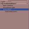Unity5.4 で Object.Instantiate()に親が指定できる