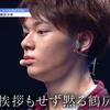 PRODUCE 101 JAPAN:レベル分けテスト
