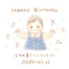 【1歳おめでとう】むすめのお誕生日記録と絵日記