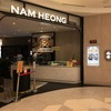 NAM HEONG@The Starling