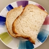 ごはんパンが美味しい