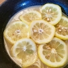 京都祇園・おしゃれすぎな風情あふれるラーメン屋?麺処むらじの「檸檬ラーメン」を食べてきたどす。