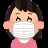 妊娠中の麻疹は重症化の危険。N95マスク着用でしっかり予防しよう。