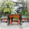 【薩摩国一之宮】枚聞神社(ひらききじんじゃ)薩摩はオリジナル神話の宝庫。だけど以外に。。