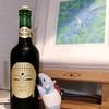 湘南ビール - シュバルツ (大仏Beer)