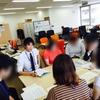 就職情報交換会「合同面接会編」|新横浜の就労移行支援・継続A型【個別支援】