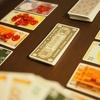 乱高下する仮想通貨市場で億万長者を目指せ!仮想通貨の架空カードゲーム「仮想マネー(CRYPTOMONEY)」