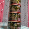 【コストコ】マルハニチロ さば水煮(月花)200g×4缶(税込899円)