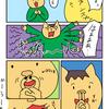 【子育て漫画】うがいからのセクシーコマンドー再び