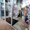 2020年2月22日 スーパーゾロ目の日の&バキュン!トレス取材の入ったトワーズ藤沢店に行ってきました