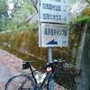 2017 SR600四国山脈1-2 京柱峠〜大歩危
