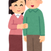 【中学受験は父親と母親(夫婦)が協力して取組まないと、絶対に合格出来ない】
