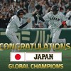 【WBSCプレミア12 決勝・3位決定戦】