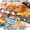 【オススメ5店】岡山市(岡山)にあるカクテルが人気のお店