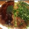 広島県府中市アンテナショップNEKI ハーフA(肉玉そば+ネギ塩あぶり)麺ダブル 1100円