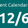 12/6に読んだAdvent Calendarとその感想