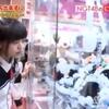 NGT48の冠番組にいがったフレンドが面白すぎる これは次世代の水曜どうでしょうだ