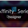 Adobe Illustratorの代替ソフト Affinitydesigner基礎編