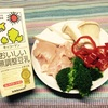 《オトコ飯》チキンとブロッコリーの豆乳クリームパスタ