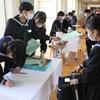 4月6日(火) 入学式