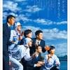 「1月26日は、コラーゲンの日。」ニッピ 110周年 企業広告 日経新聞(1月26日朝刊)