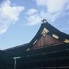 ポジフィルムの失敗例・京都御所