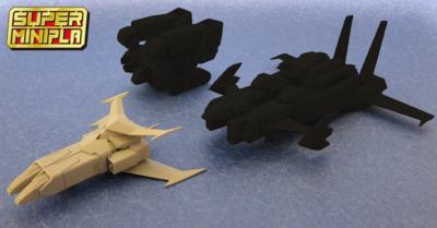 【Sミニプラ 2日連続更新!】その1 飛び立て ! 3つのメカが・・・