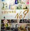 LOUVRE No.9  - 9番目の芸術