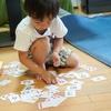 子供の早期教育に意味はない? いま流行りのモンテッソーリ教育って?