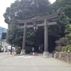 高千穂の旅③~「高千穂神社」