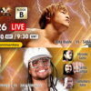 7.26 新日本プロレス G1 CLIMAX 28 8日目 ツイート解析