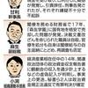 従軍慰安婦問題の本質(14)-安倍晋三は「慰安婦問題」について「日本が国ぐるみで性奴隷にしたといういわれなき中傷」だと反撥していたが,これほど「歴史的にデタラメな主張」はない,もともと彼においては歴史をまともに認識する理性が不在