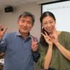 谷口礼子さんの鉄道ひとりたび講座 - 栄中日文化センター