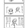 ダジャレ、だじゃれ、駄洒落があふれて止まらない。日本語でもジョークのキングの夫ニレちゃん